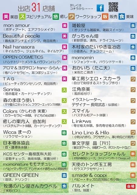 美身伝心 vol (2)