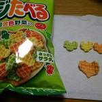 お菓子でラッキー&ハッピー☆