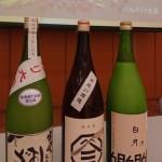 「もっと日本酒が好きになる」第2回開催しました