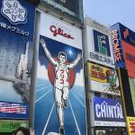 大阪旅行!(^^)!