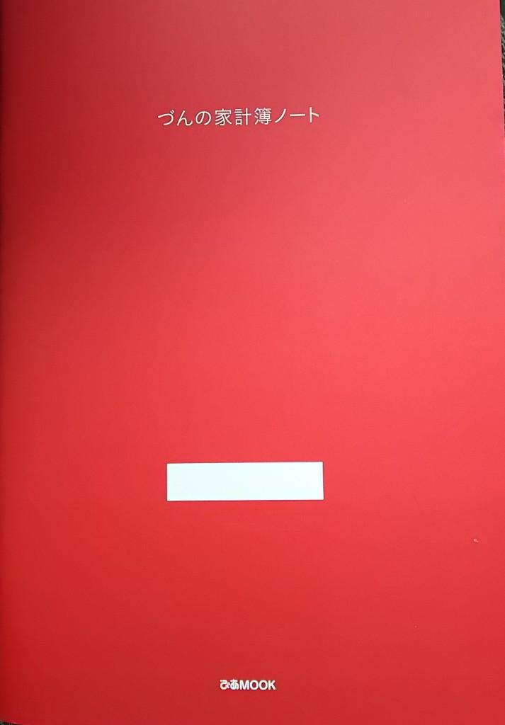 DSC_0601