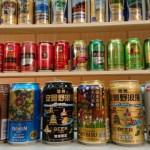 「幸せのビール缶物語」開催間近!!!