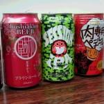 コンビニ ビール★