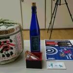 「日本酒を楽しもう」第1回開催しました