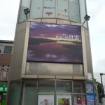 『神話の国出雲』PR~広告塔~
