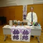 日本酒報告⑥