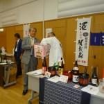 日本酒報告④