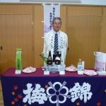 日本酒イベント報告①