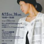 Reve de MI.YA.CO  Collection