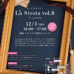 L'a Siesta  Vol.6  開催