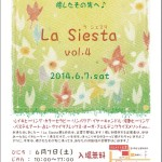 La Siesta vol.4  6/7(土)チラシ完成!!