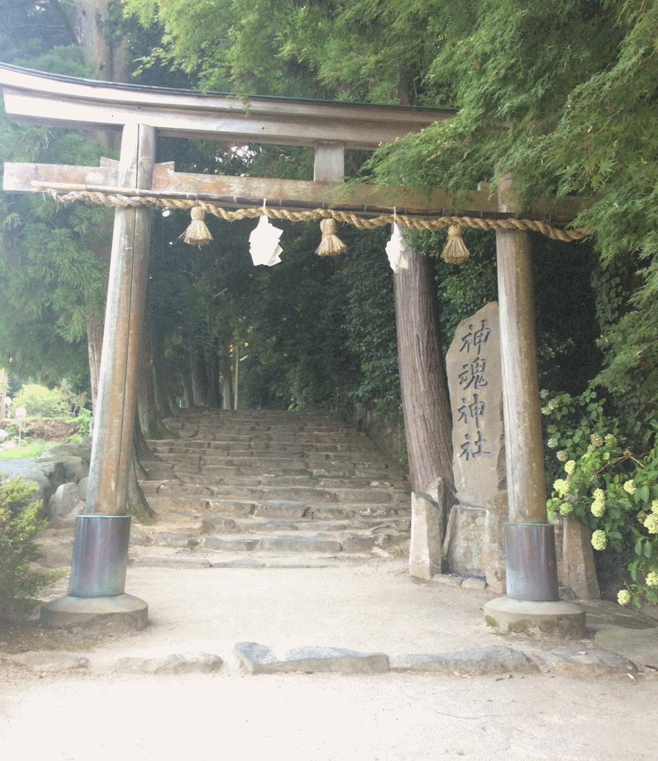 神魂神社②